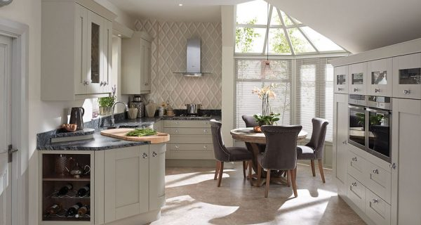 quality-kitchen-doors-nottingham-curved-style.jpg